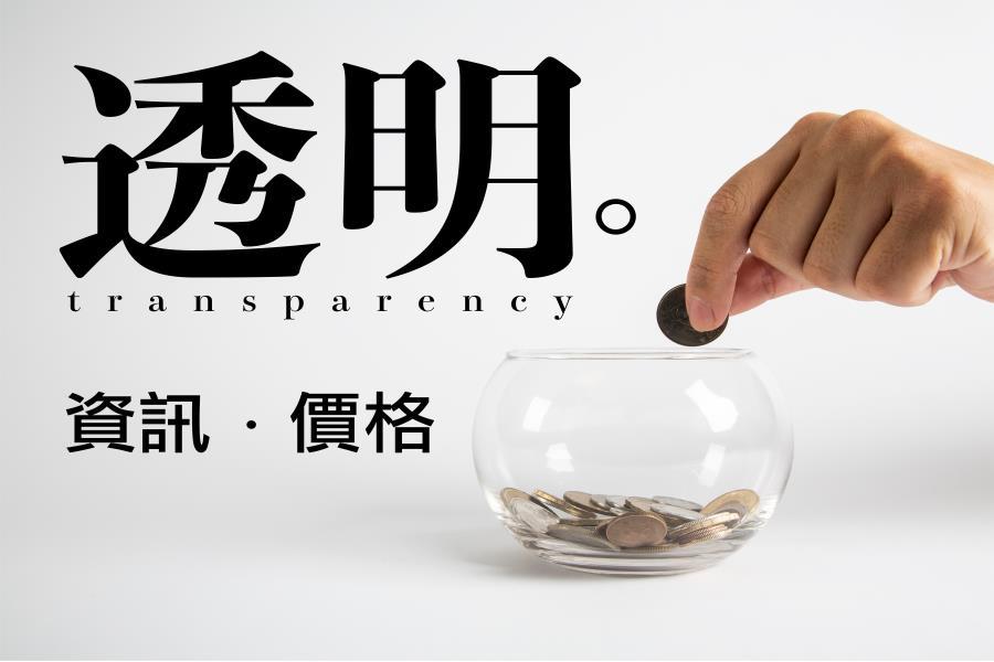 MYSUNNY 全國資訊網-基隆禮儀方案-平價禮儀無宗教環保葬37000元